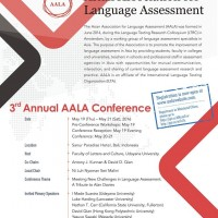 AALA (Asian Association for Language Assessment)