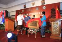 The Grand Opening Ceremony of Tourism Confucius Institute (TCI) Udayana University